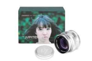 Lomography Jupiter 3+ Art Lens